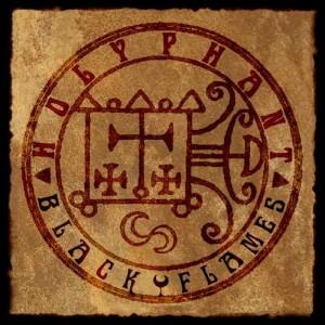 holyphant